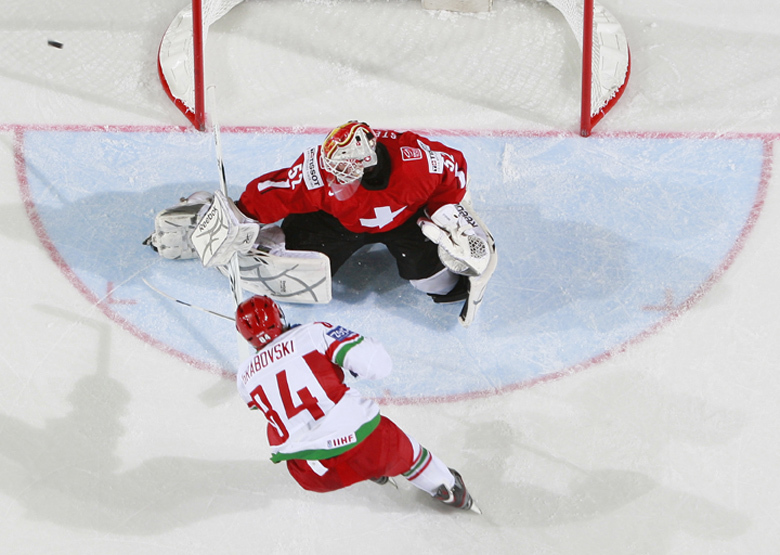 http://photo.iihf.com/gallery/cache/2012-wm-272/15-sui-blr/_81t0260_1024_thumb.jpg